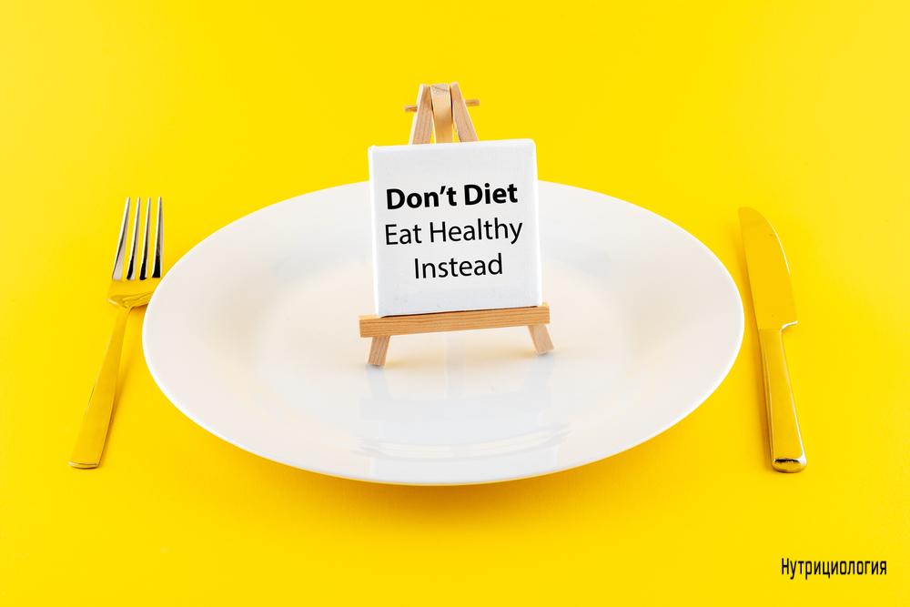 Правильное соотношение белков, жиров и углеводов – основа спортивной нутрициологии